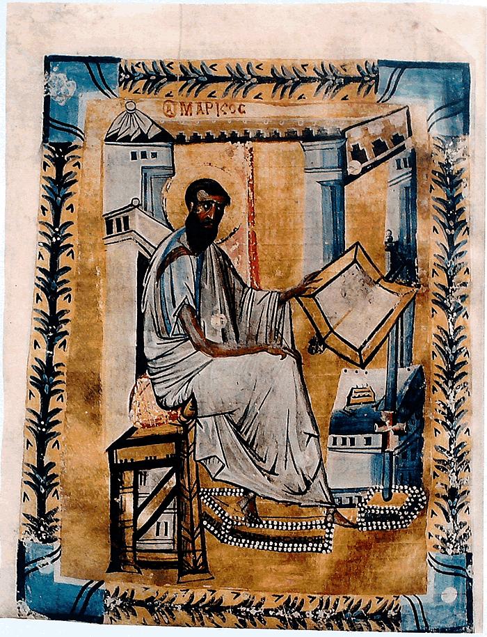 образец письма к ювеналию
