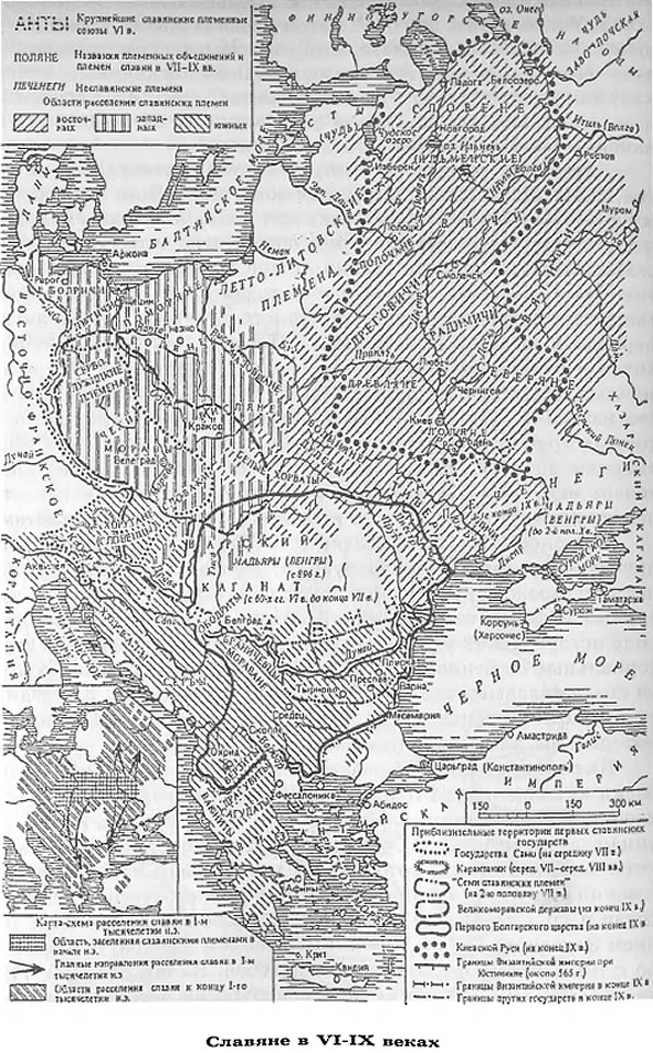 Карта расселения славян в VI-IX